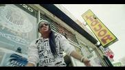 Cassie Ft. Wiz Khalifa - Paradise • Официално Видео •» 2013
