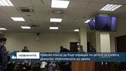 Навални поиска да бъде оправдан по делото за клевета, разпускат политическата му мрежа