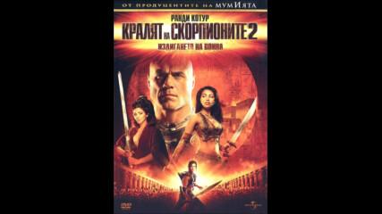 Кралят на скорпионите 2: Издигането на война (синхронен екип 1, дублаж по НОВА, 2010 г.) (запис)