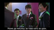 Hot blood Епизод 1 ( Част 1 ) + bg subs
