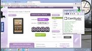 Ментарджийския измамен сайт www.bid2win.bg