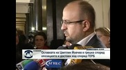 Реакции след оставката на Цветлин Йовчев