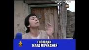 Господари На Ефира - Съдебен спор - Роми - Ще чупя тоз телевизор
