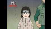 Naruto - Епизод 47 - Предстоящ Провал! Bg Audio