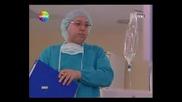 Sinif - 1 Bolum 2 Kisim