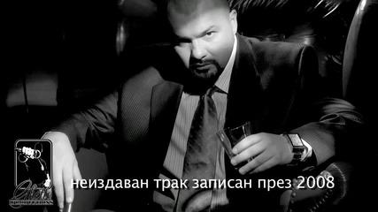 Horata ot getoto feat. Big Sha - ne se ebavame (remix)