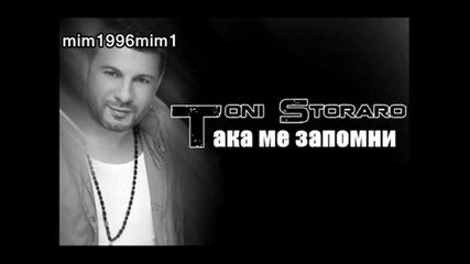 + Субтитри ! Тони Стораро - Така ме запомни