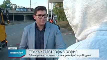 Двама пострадали при тежка катастрофа в София