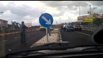 Спречкване на пътя