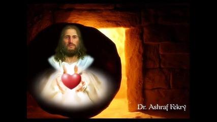 Нациите прославят името Исус