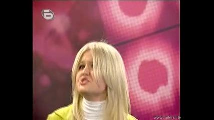 Пламена Петрова отново в Music idol - пее страхотно - 25.02.2008 Hq