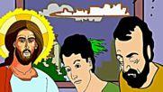 jesus-4 animation