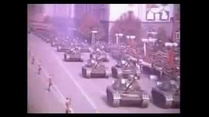 А имахме Армия! армията ни преди 1990г