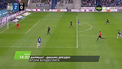 Дармщат - Динамо Дрезден на 19 септември, неделя от 14.30 ч. по DIEMA SPORT 3