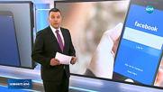 Как терорът в Нова Зеландия беше излъчван на живо 17 минути?