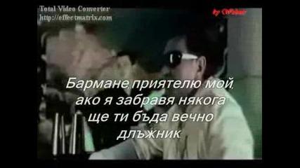 Mile Kitic - Sanker