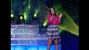 Djana Dzelic Ikono moja BN Music 2014