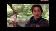 Шанхайско Слънце (2000) Бг Аудио ( Високо Качество ) Част 2 Филм