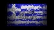 Greek Hits Mix