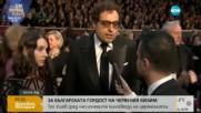 """НА КРАЧКА ОТ НАГРАДАТА: Теодор Ушев не успя да спечели """"Оскар"""""""