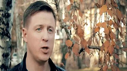 Евгений Коновалов - Таня-танечка