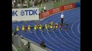 Юсеин Болт световен рекорд на 100 метра :)
