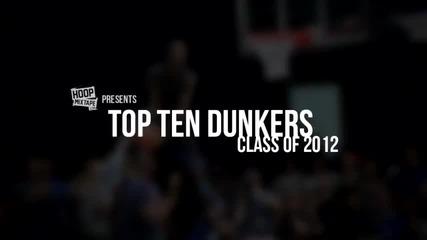 Тoп 10 най-добрите забивачи в колежа за 2012 Hoopmixtape