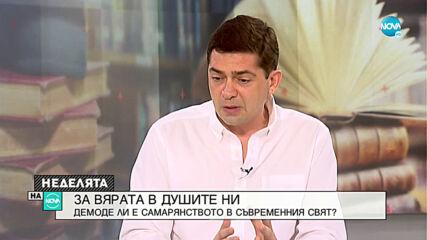 Д-р Врабевски: Трябва да инвестираме в младите
