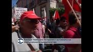 Хиляди поискаха на протест оставката на португалското правителство