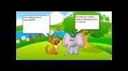 Светът на slon4o2001-минишоу 1-какво да очаквате?
