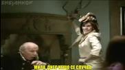 Travis - Sing с Бг Превод®