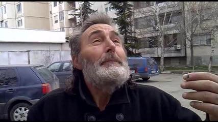 Дядо Митьо ;dd