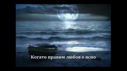 Foreigner - Waiting For A Girl Like You *превод*