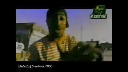 2pac Feat. Eazy E - Real Thugz