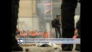 Десетки ранени при сблъсъци на протест в Брюксел