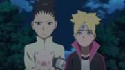 Boruto - Naruto Next Generations - 113 [вградени български субтитри]
