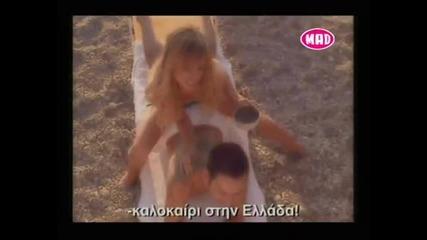 Giorgos Mazonakis - Summer in Greece