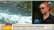 Наказват фирмата, подвела българи за екскурзия до Канада