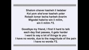 Shalom Chaver Sarit Haddad and Sharif with Lyrics