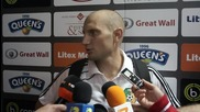 Йеленкович: Победата над ЦСКА е за младите момчета