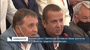 Бизнесменът Светослав Илчовски беше разпитан в Софийска градска прокуратура