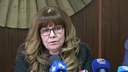 Арестуваха служител на МВР за обир на игрална зала в Перник
