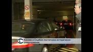 Косово и Сърбия постигнаха историческо споразумение