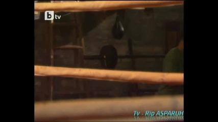 Скачай Tv - Rip Част 1 Бг аудио Високо Качество