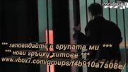 Йоргос Пападопулос - минавай