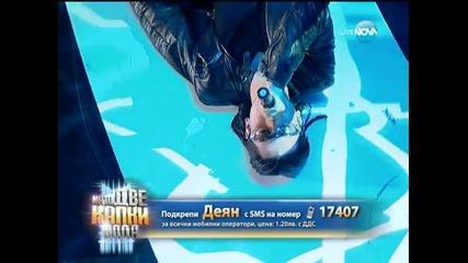 Иван Радуловски като Боно от U2 - Като две капки вода - 07.04.2014 г