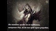 Ангелът на мрака - Валентин Желязков