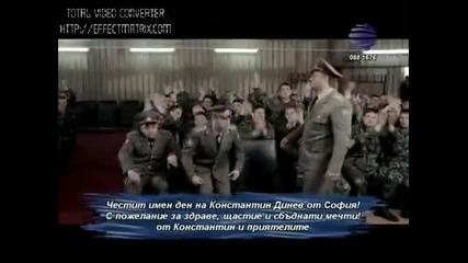 new Konstantin Ilian Boris Dali Palatka