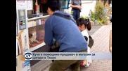 Сибирските тигри в Китай пълнеят с настъпването на пролетта