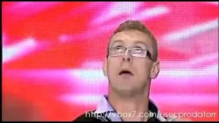 Най-лудият тип в X - Factor